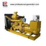 Outboard Jet Engine Diesel Generator / Marine Generator Sets