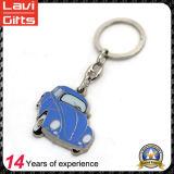 Best Price High Quality Custom Car Logo Metal Keychain