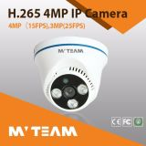 4MP LED Array IP Camera with Poe (MVT-M4392)
