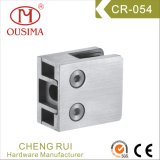 Stainless Steel Square Glass Clamp Spigot Used in Fixing Glass (CR-054)
