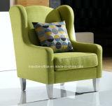 High Quality Lounge Sofa Reception Sofa Lobby Sofa Single Sofa