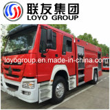 Sinotruk HOWO 8000L 4X2 Competitive Fire Fighting Truck Price