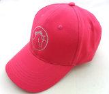 Hot Pink Embroidery Sports Custom Baseball Caps