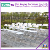 Public Event White Folding Chair at Outdoor (YY-B-001-WH)