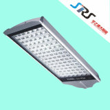 High Power LED Solar Street Lamp with CREE LED Chips