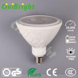 Dimmable 7W E27 White LED PAR20 Light