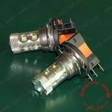 H15 50W CREE High and Low White Beam Xenon Bulb Halogen