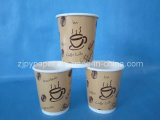 Cafe/Coffee Paper Cup (ZJPY-DP10)
