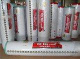 Solar Water Tank Qrnwt for Solar Water Heater