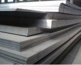 Q195, Q235, Q345 Hot Rolled Steel Sheet
