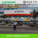Chipshow Outdoor P10 Full Color Video LED Display for Advertising