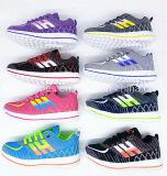 Hottest Children Leisure Sport Shoes Sneaker Footwear (FF0416-1)