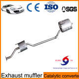 Chinese Manufacture Car Exhaust Muffler with Lower Price