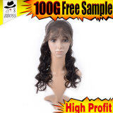Latest 180% Brazilian Silk Front Lace Wig