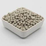 Professional Ceramic Ball--Support Media