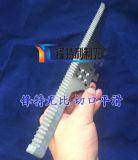 Paper-Making Machine Blade Paper Slitter Cutter M2 Material