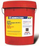 XCMG Diesel Engine Oil Body Oil CF-4 15W-40