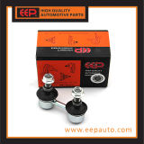 Parts Stabilizer Link for Mitsubishi Galant E55 MB809354
