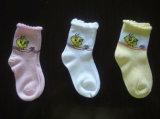 New Design Children Socks Custom Logo