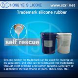 Liquid Silicone Rubber for Label on Coat