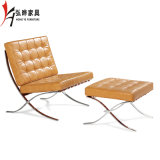 2017 Wholesale Living Room Lounge Leisure Chair Barcelona Chair