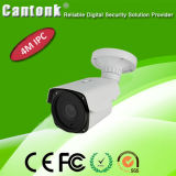 Waterproof Varifocal Bullet 4MP Network IP Camera (KIP-400BV60H)