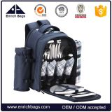 4 Person Promotion Insulated Picnic Bag with Cooler and Blanket