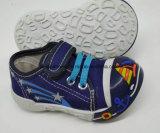 Hottest Baby Shoes Infant Shoe PVC Sole Shoe (HH17621)