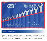 12PCS 6-32mm Hand Tools Metric Spanner Set