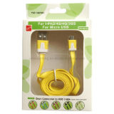 Yellow Flat USB Cable in Gift Box for iPhone iPod