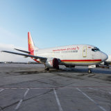 Air Cargo Service From Hongkong to Newyork