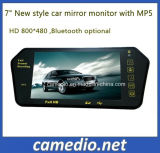 7′′ 12V TFT LCD Car Rear View Mirror Monitor with USB/SD/MP5