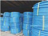 OEM High Quality HDPE Communication Sub Duct Pipe