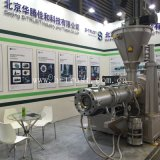 Planetary Extruder for PVC Packaging Film Calendering Line with German Screws
