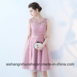 Beading Knee Length Lace Tulle Dusty Rose Bridesmaid Dresses