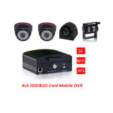 4G School Bus Mobile DVR Safety Solution with Car Camera, Remote Control