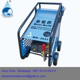 Manually Operated Car Wash Machine and Equipment