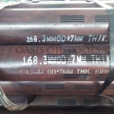 Laser Slotted Casing Pipes