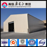 20 Years′ Construction Experience Steel Structure Warehouse (SSW-72)