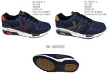 No. 50376 PU Men Casual Stock Shoes Two Colors