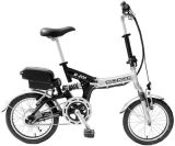 Folding Electric Bicycle with 250W Rear Wheel Motor