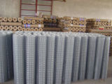 Best Selling! High Quality Welded Wire Mesh