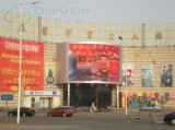 Full Color LED Displays for Outdoor Use (P16)