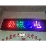 High Resolution Indoor Outdoor Full Color X10 Single LED Display
