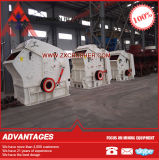 Small Limestone Crusher