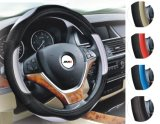 Hot-Selling Cute Car Steering Wheel Cover