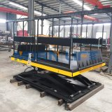 Hot Sale New Stationary Hydraulic Lift Table Made in China