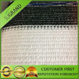 China Direct Manufacturer Wholesale Agricultural Sun Shade Net