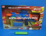 Battery Operated Soft EVA Bullet Gun Toy (754639)