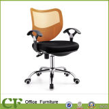 Ajustable Armrst Rotary Mesh Office Task Chair with Fabric Seating